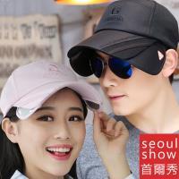 Seoul Show首爾秀 男女伸縮鏡片棒球帽防曬遮陽帽