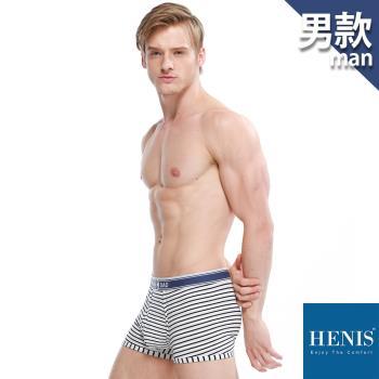 HENIS 海軍風 棉織貼身情侶內褲 (男款)