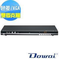 Dowai多偉Divx/USB/卡拉OK DVD影音播放機 AV-981