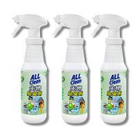 ALL Clean生物除臭劑500ml X 3瓶(8/8下單加贈衣領精450ml*1)