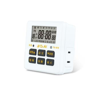 電子式智能定時器  (2入組)