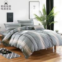 BELLE VIE 活性印染 100%精梳純棉 雙人鋪棉兩用被床包四件組 墨爾本
