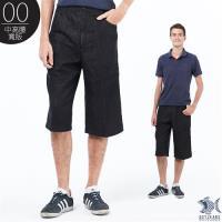 NST Jeans_Classic Bk 夏日黑丹寧 暗袋七分褲(中高腰 鬆緊帶 寬版)  002(9478)