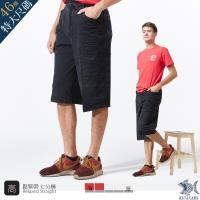 【NST Jeans】【拓】黑色武士 波紋綁染 七分深色丹寧短褲(中高腰 鬆緊帶 寬版) 002(9476)