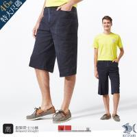 【NST Jeans】【拓】武士精神 波紋綁染 七分單寧短褲(中高腰 鬆緊帶 寬版) 002(9475)