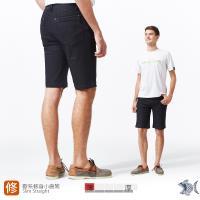 【NST Jeans】極簡雨絲紋 原色窄版牛仔短褲(中低腰窄版) 380(9461)