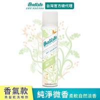 Batiste秀髮乾洗噴劑-純淨微香200ml-(任選)