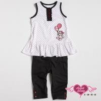 天使霓裳-童裝 玩偶小熊 兒童背心長褲兩件組套裝(白) GSH13017