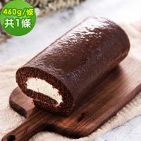 樂活e棧-微澱粉甜點系列-巧克力鮮奶油蛋糕捲(500g/條)