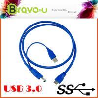 Bravo-u USB 3.0 Y-Cable 超高速傳輸線(1米)