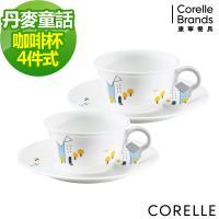 美國康寧CORELLE 4件式咖啡杯組-8色任選