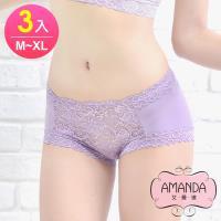 AMANDA艾曼達 純蠶絲褲底  棉質蕾絲平口內褲 3件組(M-XL)