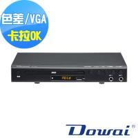Dowai多偉Divx/USB/卡拉OK DVD影音播放機 AV-273