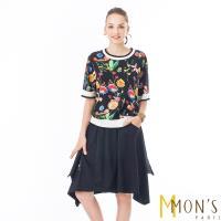 MONS國際專櫃百搭多層次口袋棉質長裙