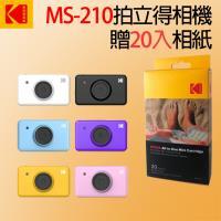KODAK 柯達 MINI SHOT MS-210 熱昇華 拍立得相機 (公司貨) + 20張相紙