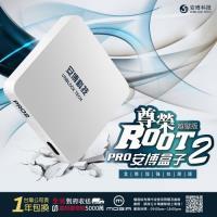 現貨馬上出★安博盒子PRO UBOX PRO2 台灣版 智慧電視盒 X950 公司貨 2019最新款