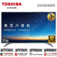 【TOSHIBA 東芝】東芝六真色55型4K HDR智慧聯網LED液晶顯示器+視訊盒 (55U6840VS)
