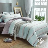 COOZICASA休閒元素 雙人四件式吸濕排汗天絲兩用被床包組