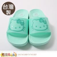 魔法Baby 女鞋 台灣製Hello kitty正版休閒拖鞋~sk0642