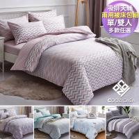 COOZICASA春漾時代 吸濕排汗天絲兩用被床包四件組(單人/雙人)