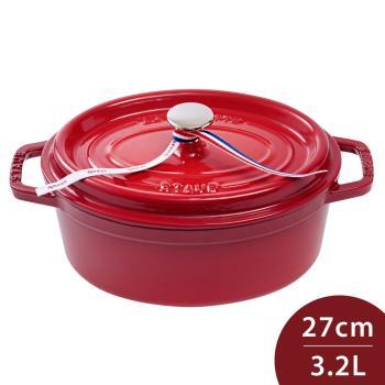Staub 橢圓形琺瑯鑄鐵鍋 27cm 3.2L 櫻桃紅 法國製