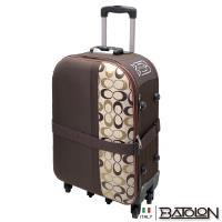 義大利BATOLON  紐約時尚加大六輪行李箱/旅行箱 (20吋)