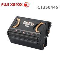 Fuji Xerox CT350445 感光鼓