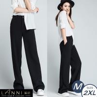 LANNI 藍尼- 現+預 韓版質感寬鬆闊腿褲 M-2XL