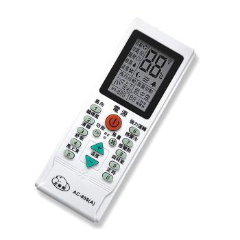 北極熊 冷氣萬用遙控器(758合一) AC-808
