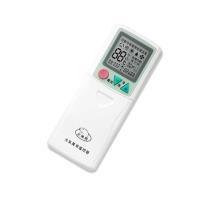 北極熊 冷氣萬用遙控器(758合一)  i35