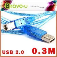 Bravo-u USB 2.0 傳真機印表機連接線-A公對B公(透藍0.3米)- 2入