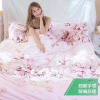 eyah 宜雅 台灣製時尚品味100%超細雲絲絨雙人床包枕套3件組-蜜維斯