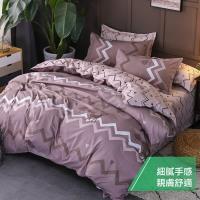 eyah 宜雅 台灣製時尚品味100%超細雲絲絨雙人床包枕套3件組-古月戀情
