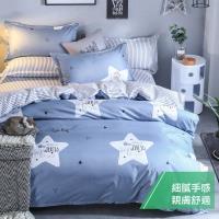 eyah 宜雅 台灣製時尚品味100%超細雲絲絨單人床包枕套2件組-藍星閃爍