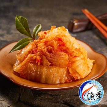 漁季水產 黃金飛魚卵泡菜(250g±10%/包) 共計5包