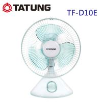 TATUNG大同 10吋桌電扇 TF-D10E