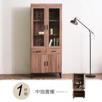【時尚屋】[DV9]克里斯2.7尺中抽書櫥DV9-213免組裝/免運費/書櫃