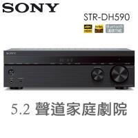 SONY索尼 5.2聲道AV環繞擴大機STR-DH590/公司貨保固/送比利時DOMO調理機(DJ-1102)+日本TESCOM吹風機
