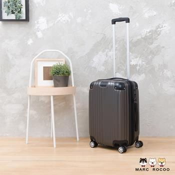 MARC ROCOO-20吋-旅人美學大容量輕量行李箱-0567-鐵灰