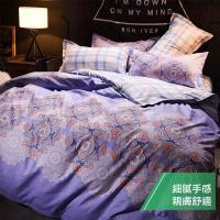 eyah 宜雅 台灣製時尚品味100%超細雲絲絨雙人加大兩用被床包四件組-伊蓮蘿絲