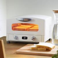 [結帳驚喜價]日本Sengoku Aladdin 千石阿拉丁 復古多用途烤箱(內附烤盤)-(白色) 庫
