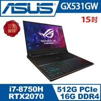ASUS華碩 ROG Zephyrus S GX531GW 西風之神  15吋RTX2070全球最薄電競筆電(GX531GW-0021A8750H)