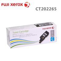 Fuji Xerox CT202265 藍色高容量碳粉匣 (1.4K)