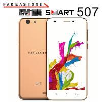 【福利品】Fareastone Smart 507 智慧手機