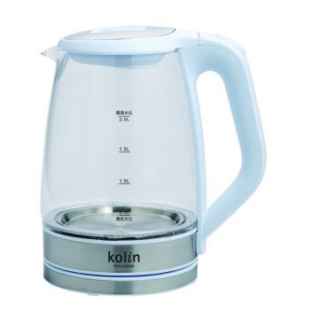 歌林 2019新款藍光時尚玻璃快煮電茶壺(2L) KPK-LN205G