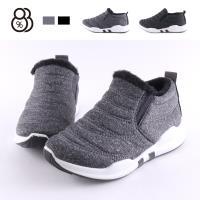 【88%】休閒鞋-布面面料 內裏刷毛人造短毛絨 保暖舒適套腳 懶人鞋 休閒鞋