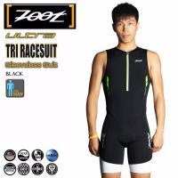 ZOOT 頂級碳纖 連身三鐵衣(男)-黑/翠綠