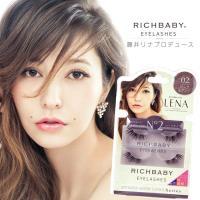 【RICHBABY】藤井LENA混血美形假睫毛(02甜心優雅款)