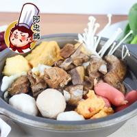 阿宗師-軟嫩羊肋排爐4包組(口味任選)-1000g