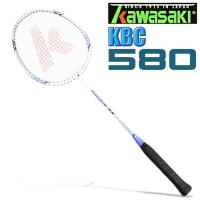 Kawasaki KBC580 碳纖維超輕鋁羽球拍(藍)